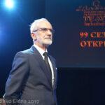 В Вахтанговском театре открыли 99-й сезон, но думают уже о сотом