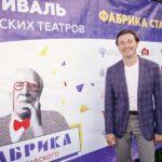 На открытии «Фабрики Станиславского» представят эскиз электродрамы «Безымянная звезда»