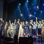 Фестиваль «Фабрика Станиславского» открылся показом эскиза электродрамы «Безымянная звезда»