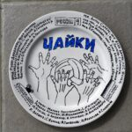 В Санкт-Петербурге начались съемки многосерийного фильма «Чайки»